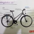 Rohanjak az Aldiba bringát venni?