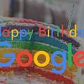 Hogyan gondolkodik a Google?