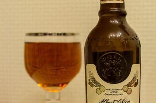 A cárok kedvenc söre