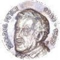 Zsoldos Péter-díj 2010