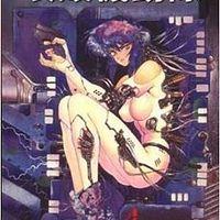 Shirou Masamune, a manga William Gibsonja