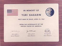 260px-Memorial_Plaque_for_Yuri_Gagarin_-_GPN-2002-000150.jpg