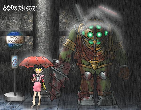 Bioshock___TonariNo_Big_Daddy_by_ARNie00.jpg
