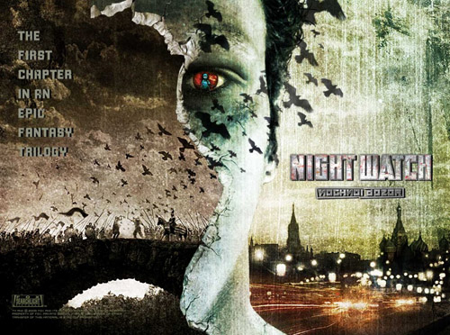 nightwatch-1024x762.jpg