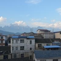 Zhangjiajie - Tianmen hegyseg