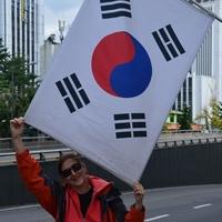 Dél-Korea: Szöul