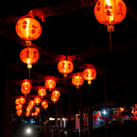 Lampion unnep