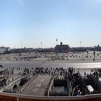Ujra Peking