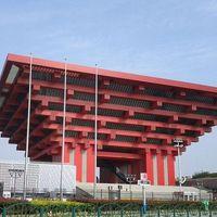 Művészeti Múzeum - China Art Museum