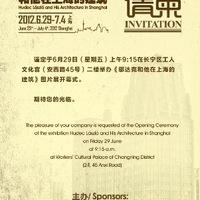 Hudec kiállítás Shanghaiban