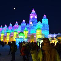 Harbin: Jegvilag  (Ice and Snow World)