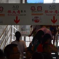 Chongqing (folytatas)