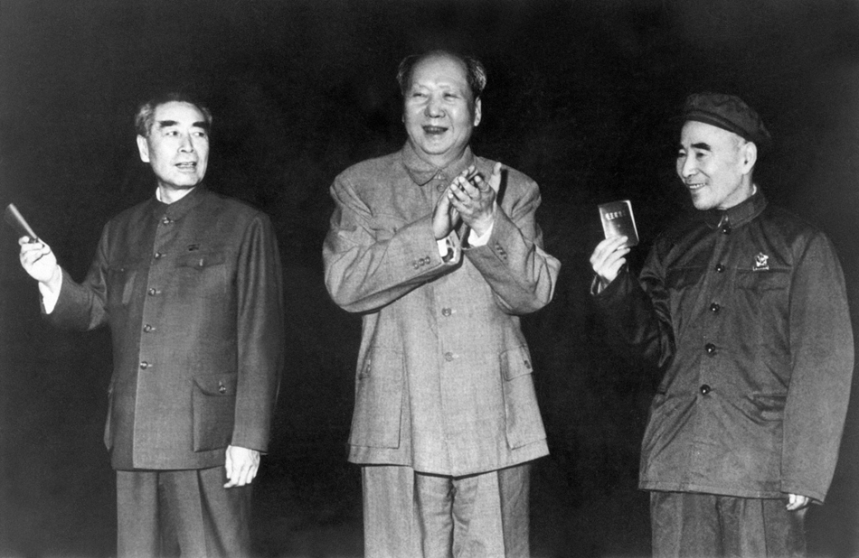 1967_mao.jpg
