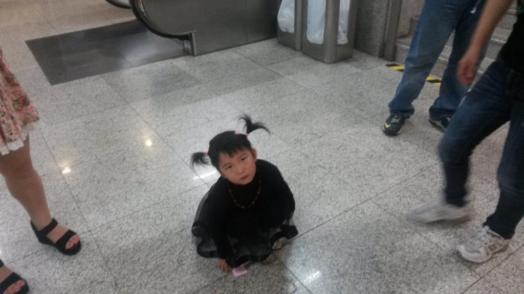 kislany feketeben