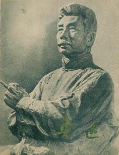 A nagy kínai író - Lu Xun.jpg