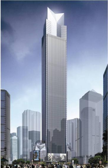 Chongqing World Financial Center.jpg