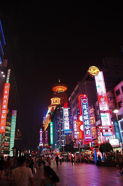Shanghai nanjing rd..jpg