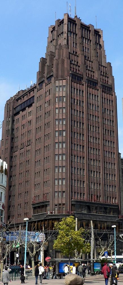 Shanghai_Park_Hotel_2007_1.jpg