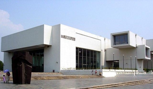 Taipei-fine-arts-museum.jpg