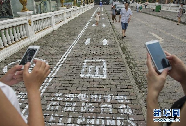 chongqing-mobile-phone-lane.jpg