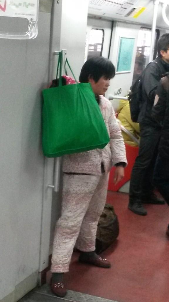 pizsamaban a metron