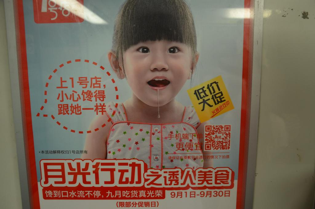 idiota reklam a metroban: a nyalcsorgato kislany :)