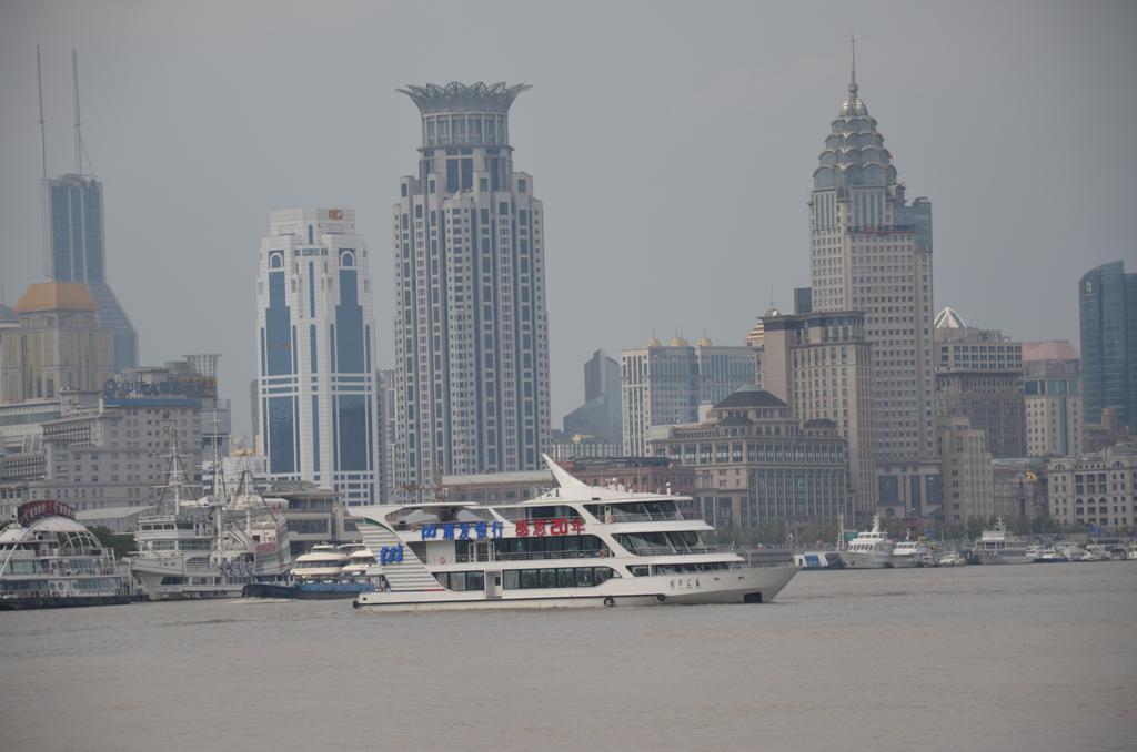 kompjaratok a Huangpun