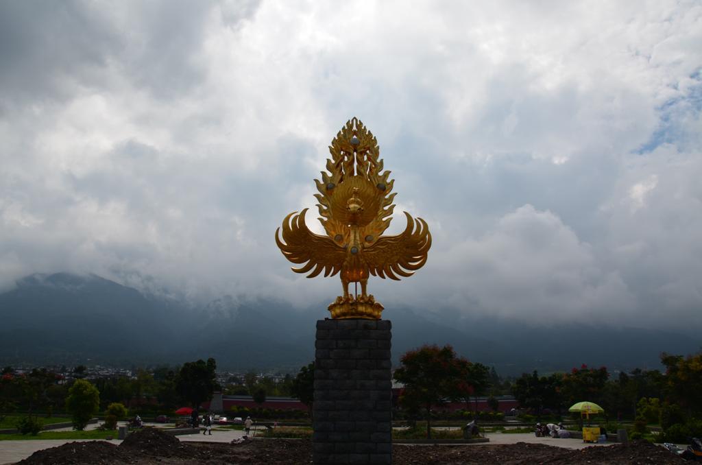 a pava Yunnan szimboluma