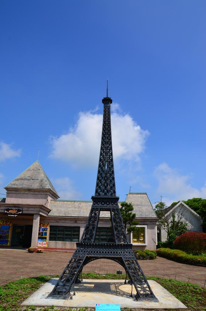 Eiffel torony - Parizs