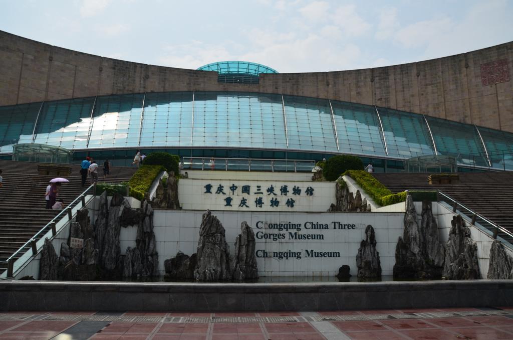 A muzeum bejarata