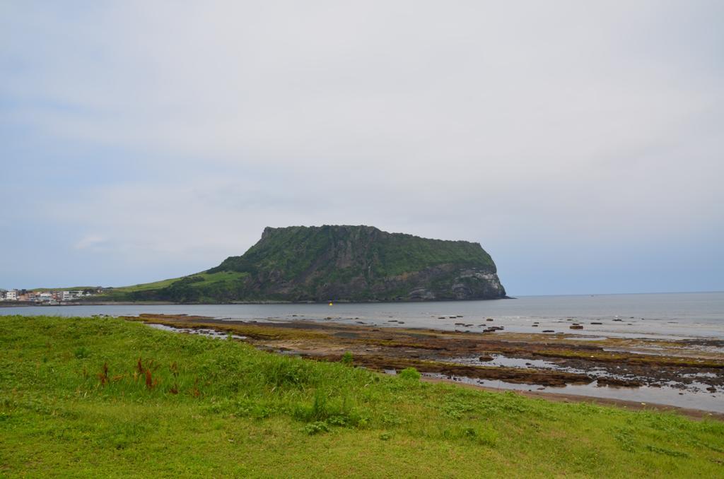 az Ilchubong vulkani kup a foutrol