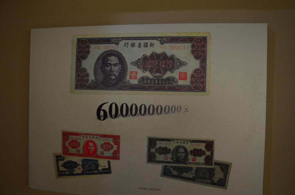 na most akkor ez mennyi?<br />6 milliard yuanos ? :)