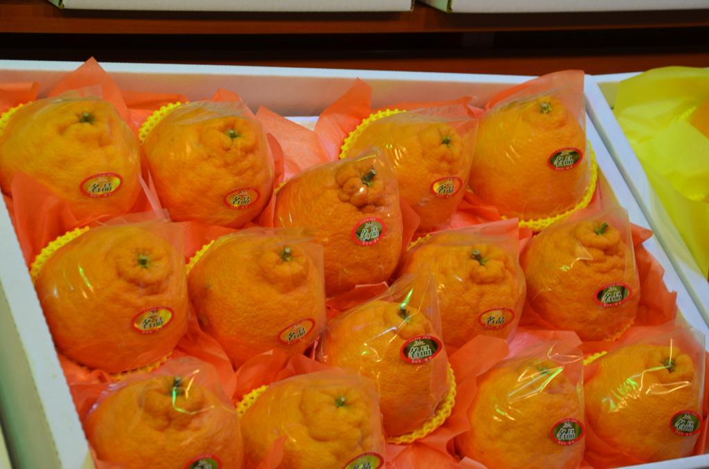 Jeju csucsos narancsa: mezedes