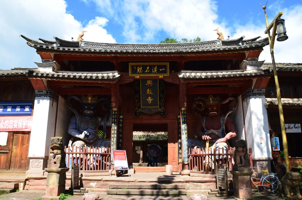 Xingjiao templom