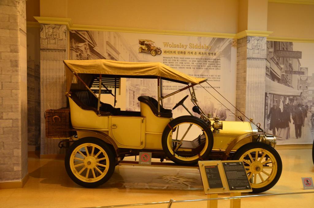Wolseley Siddeley tortenelme 1854-ben kezdodott