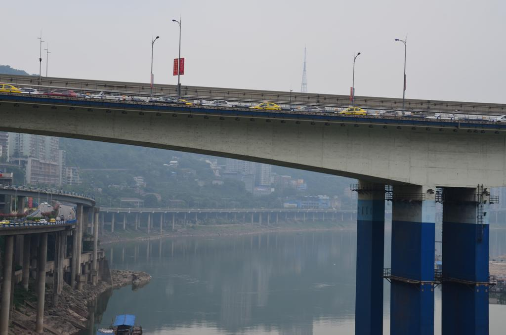 Yuao Bridge