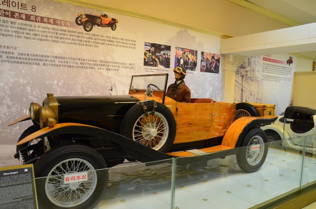 Hillman Straight 8, 1928-ban gyartottak fabol. Csupan 6 db. letezik belole a vilagon.<br />William Hillman 1907-ben alapitotta meg a Hillman Motor Company nevu ceget.
