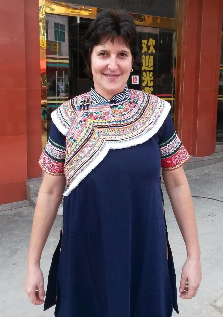 a ruha 200 yuan.