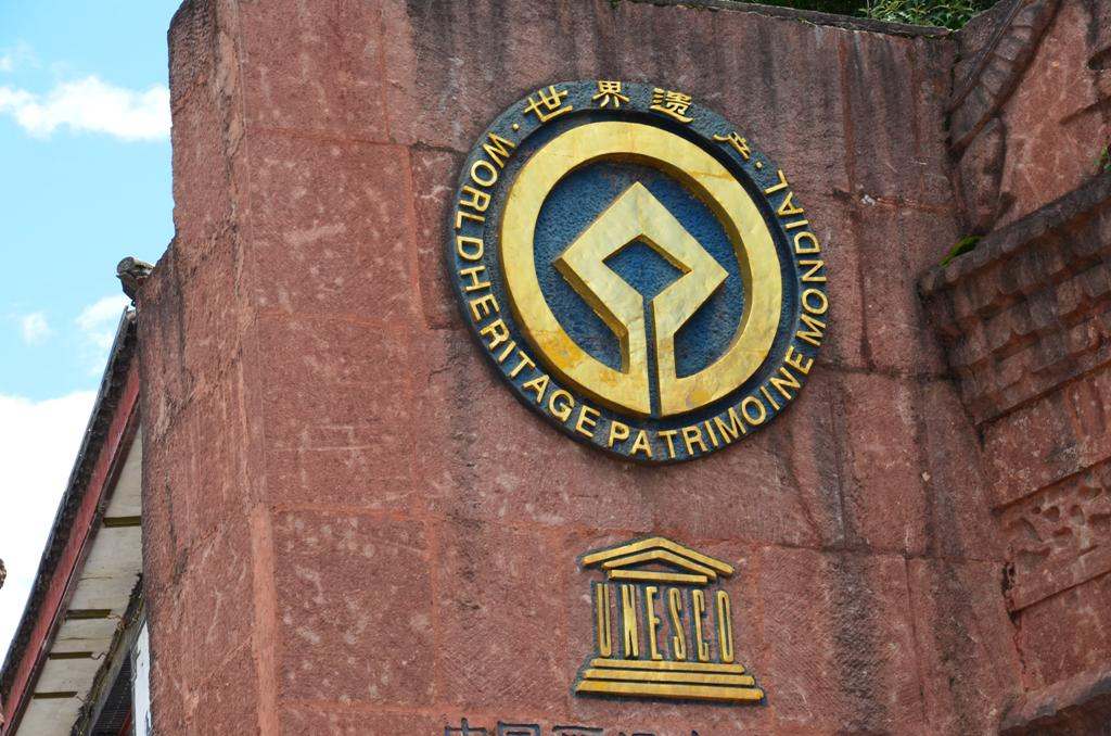UNESCO emblema