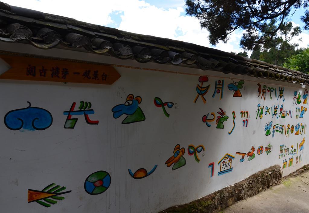 az Ovarosban sok helyen lattunk falra festett irasjeleket