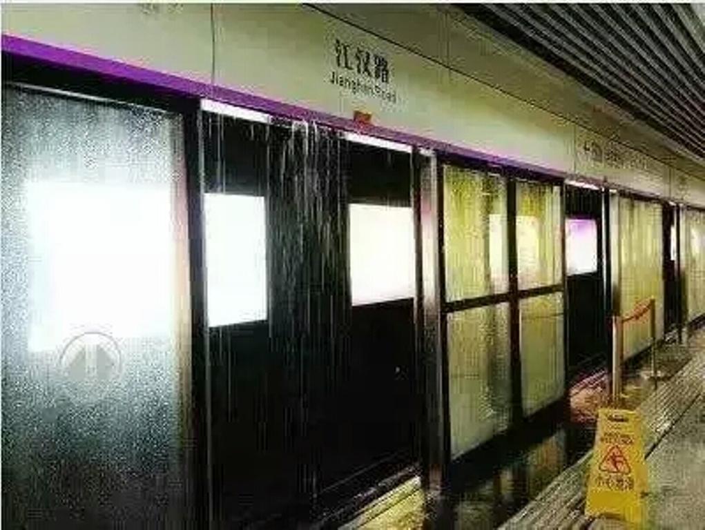 metro aluljaro