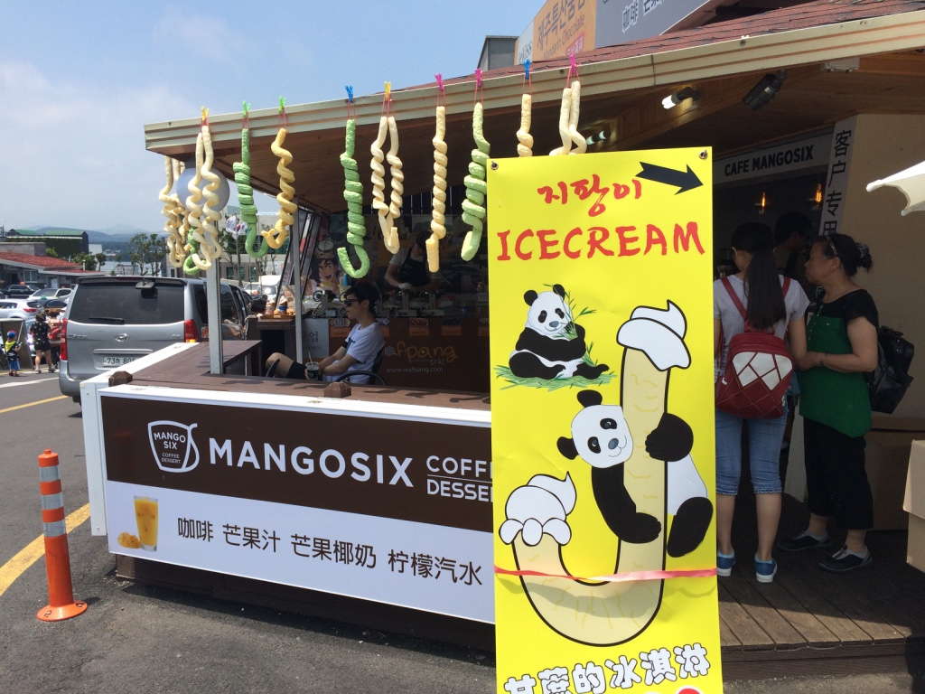 """Jeju """"J-alaku"""" jegkreme nagyon kozkedvelt, minden fontos turisztikai helyen arusitjak, az utcakon es cukraszdakban egyarant. A valoszinuleg kukoricapepbol keszult (otthon kuki vagy pufuleti neven ismert), kulonbozo szinure festett hengert belul fagyival toltik meg. Ara 3000 koreai won ( kb 2.4 Euro)."""