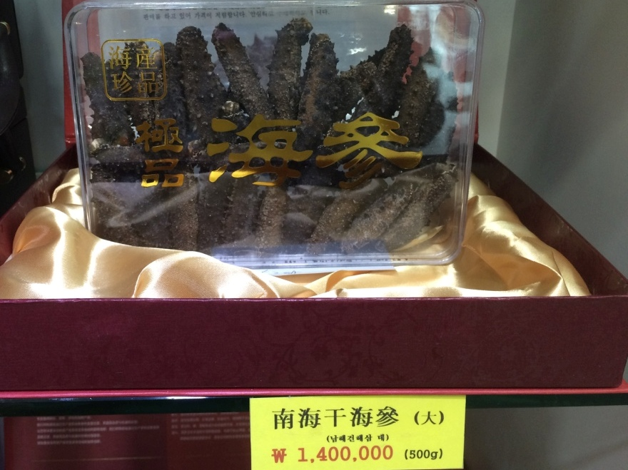 szaritott tengeri uborka
