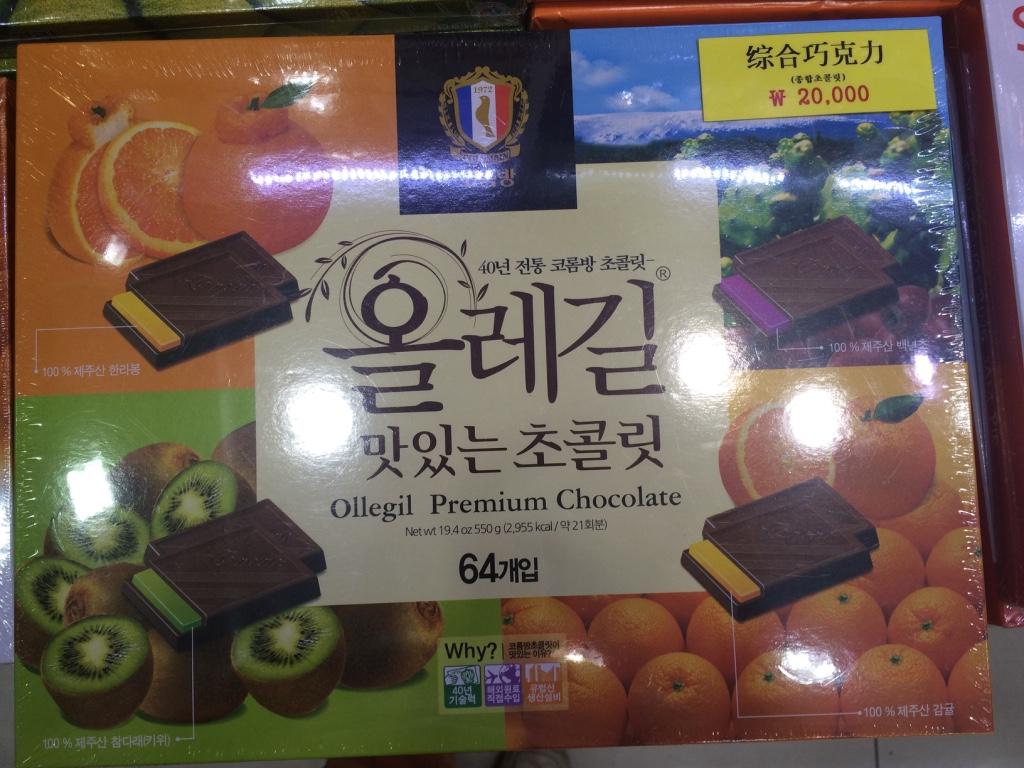 gyumolcs-kremes csoki