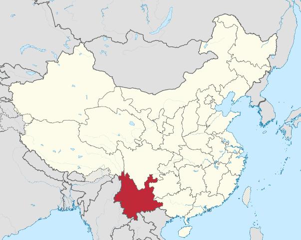 yunnan.png