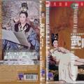 Empress Wu 1963