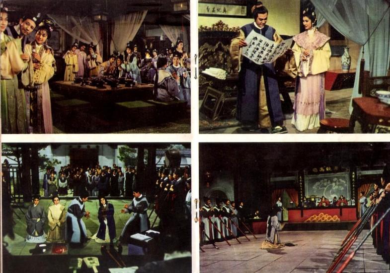 storyofsuesan_1964-4-b.jpg
