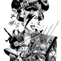 Japán szekció: Hakuchi