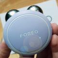 Arcfitness & face lifting: bemutatom a FOREO Bear™ minit!