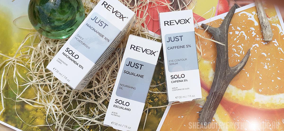 revox-szerum-szepsegblog-cvitamin-szerum-q10-szalicil-szkvalen.jpg